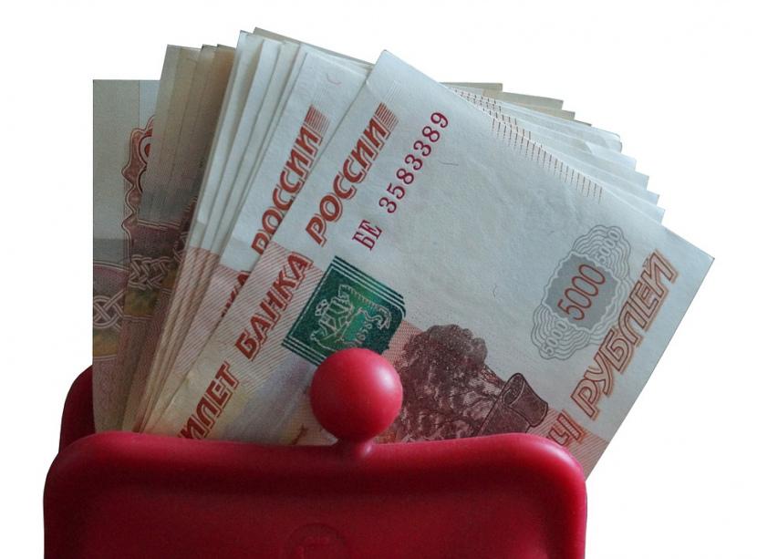 Департамент финансов москвы исполнительные листы